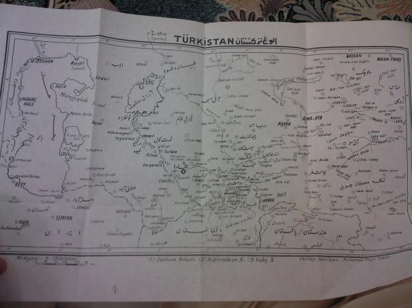 خريطة تركستان