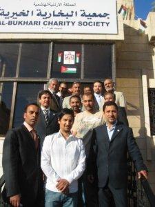 الجمعية البخارية الخيرية في الأردن