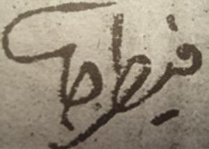 توقيع عبدالرؤوف فطرت