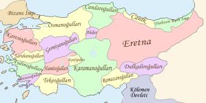 """الدويلات التركمانية في الأناضول. """"ويكيبيديا"""""""